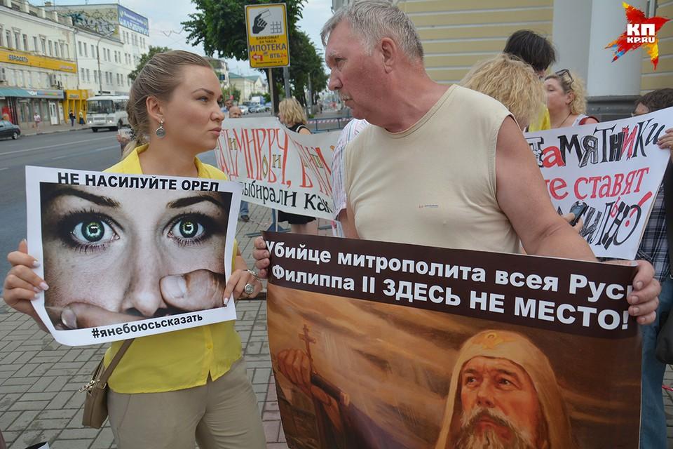 Люди пришли с плакатами.