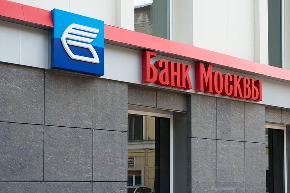 кредитные банки кемерово руслан аушев сегодня чем занят