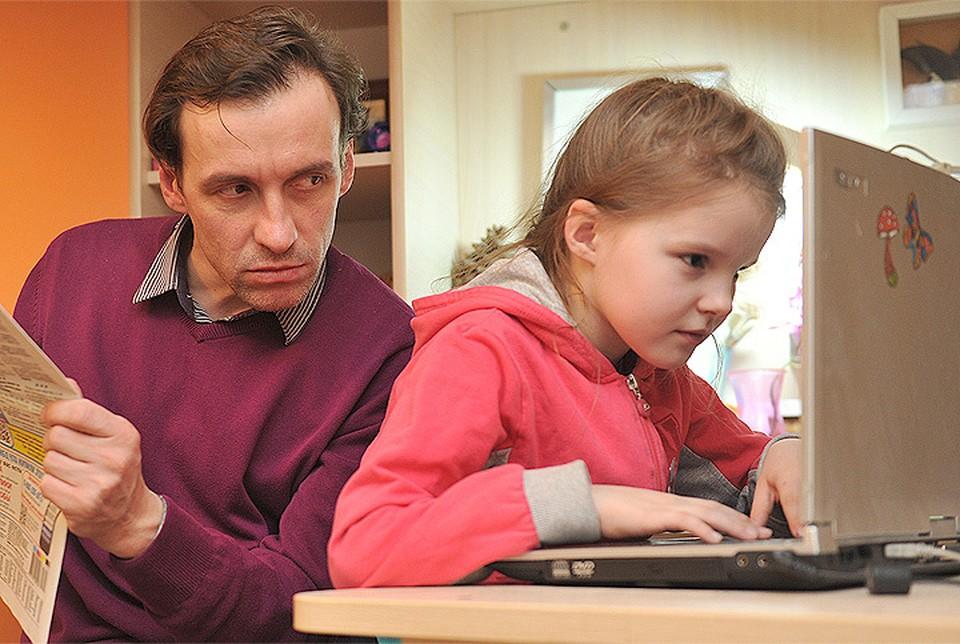 Публикуем правила, которые обезопасят вас и вашего ребенка от проблем из-за соцсетей.