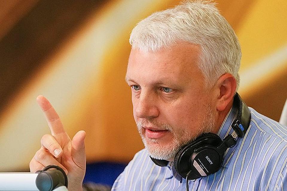 """Почему убили Павла Шеремета, рассказываем в эфире Радио """"комсомольская правда"""""""