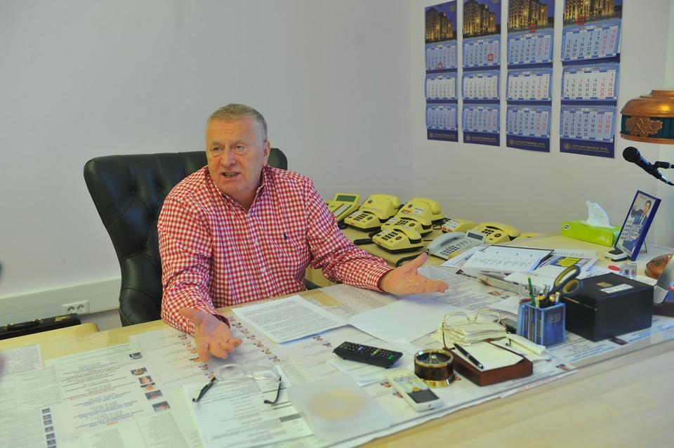 В.В. Жириновский: Нужна четкая и простая государственная программа по кредитованию малого и среднего производителя на селе.