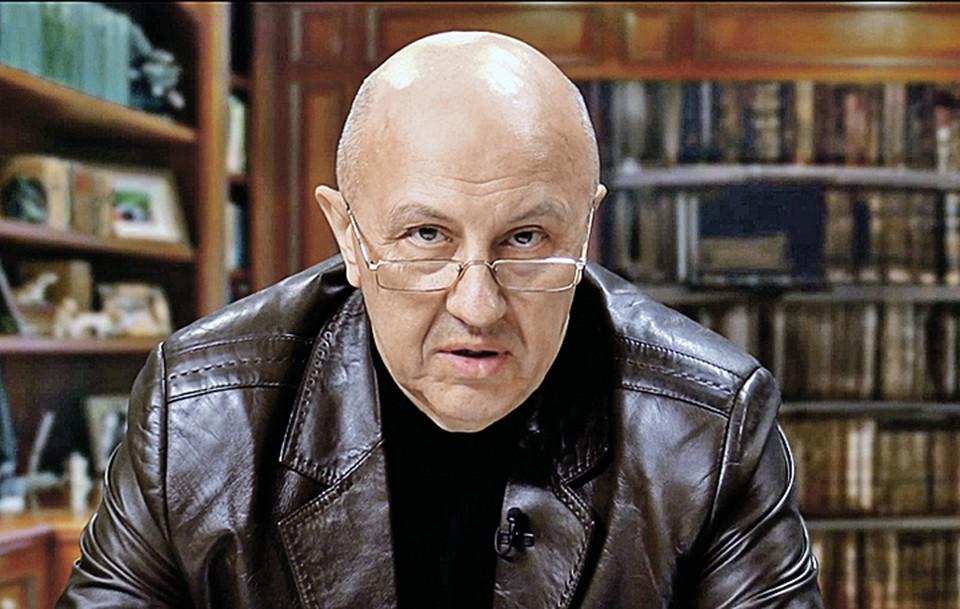 Историк Андрей Ильич Фурсов. Фото: ru.wikipedia.org