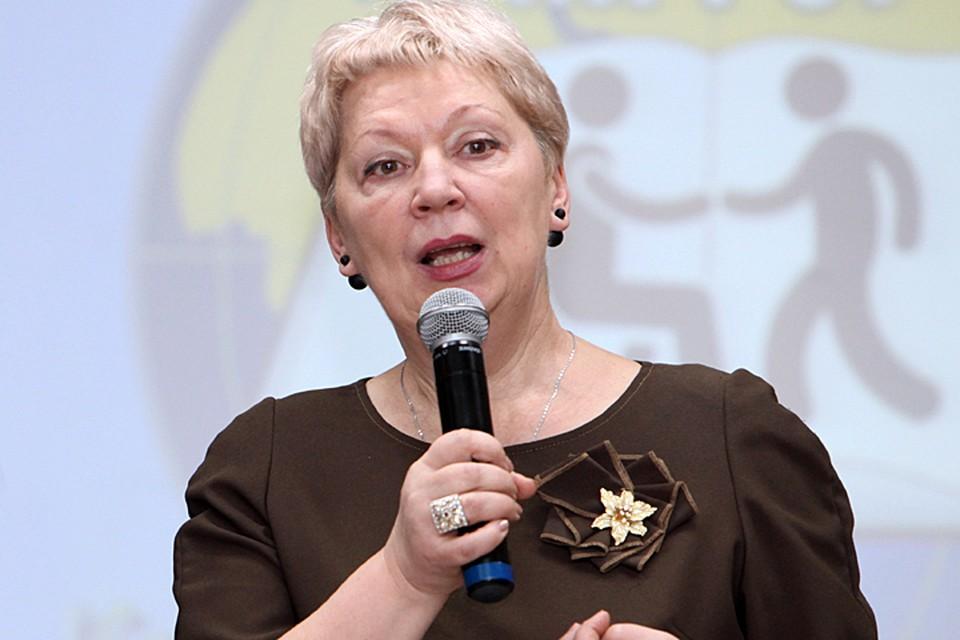 Автор приносит извинения новому министру образования