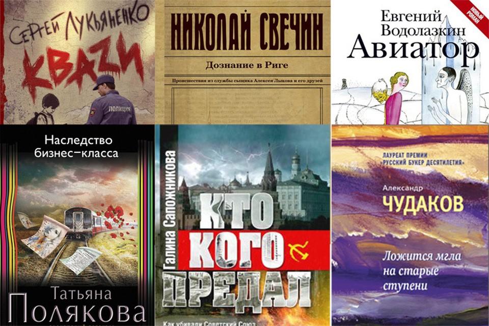 Обложки книг.