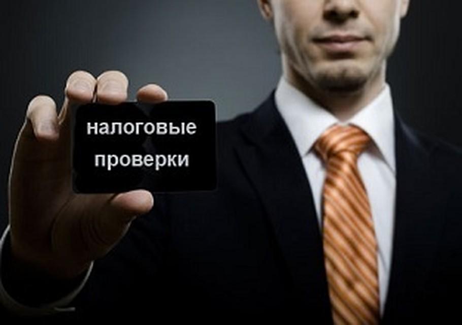 Чеки для налоговой Базовая улица трудовой договор для фмс в москве Посланников переулок