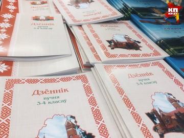 «Обложка дневника – не учебник географии, по ней не изучают достопримечательности»