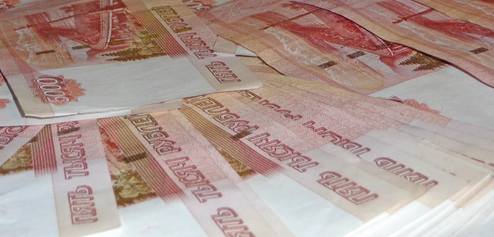 деньги под залог недвижимости оренбург частные объявления