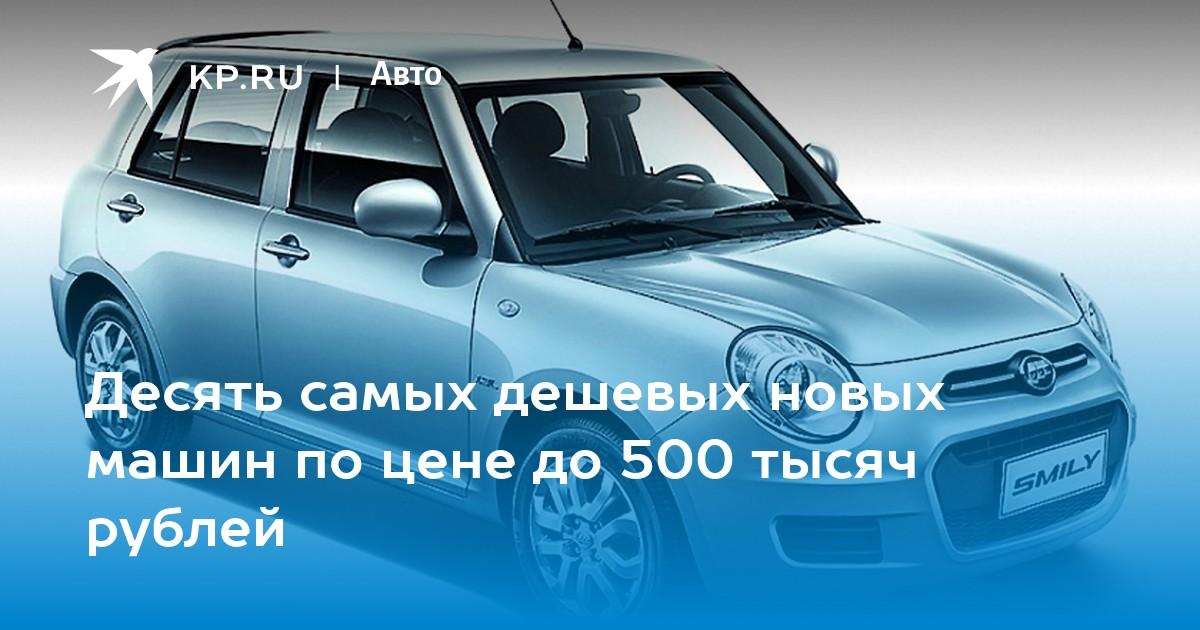 Фриланс всё по 500 рублей работа для дизайнера удаленно в москве