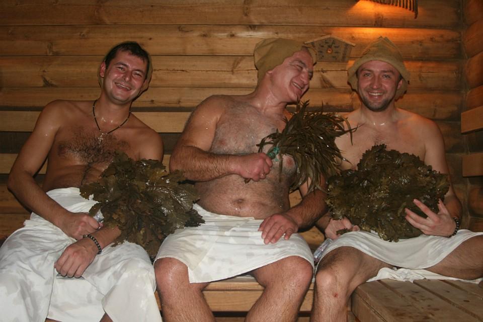 знаю, радоваться как сходили в баню фото этом