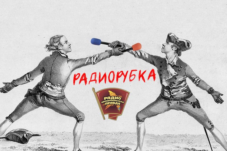Означает ли арест Улюкаева изменение экономического курса страны