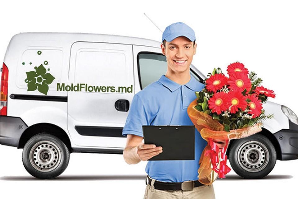 Доставка цветов через интернет в украина недорого