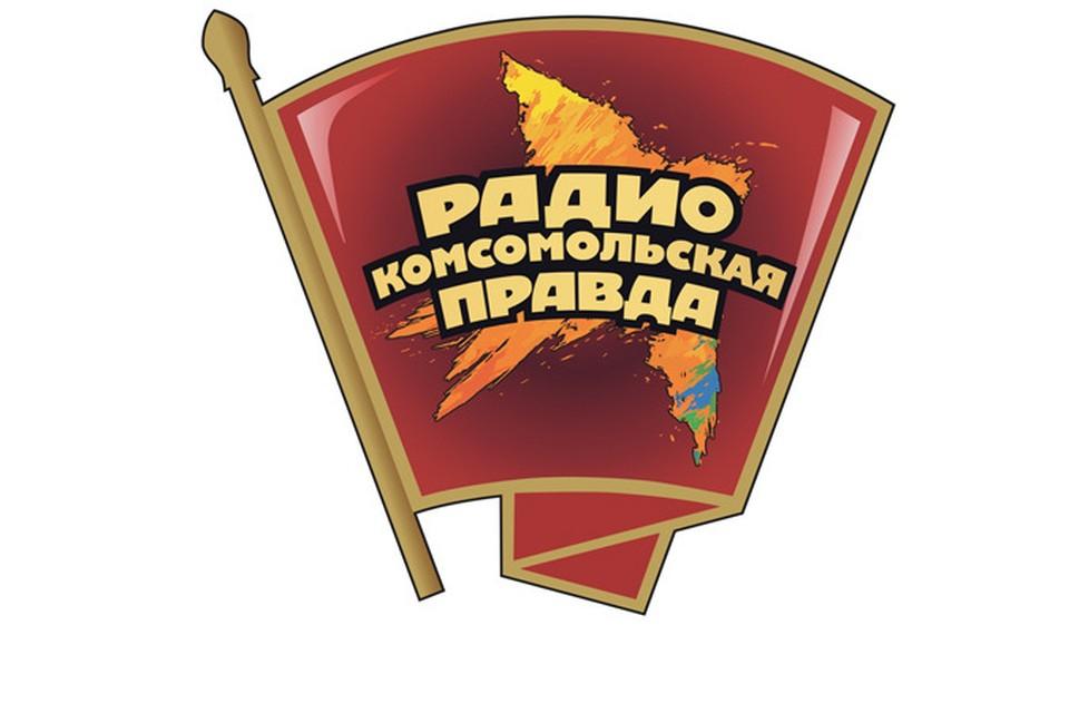 «Утро» на радио КП Иркутск. 7 декабря