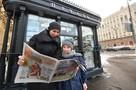 Книжным магазинам и газетным киоскам обещают поддержку