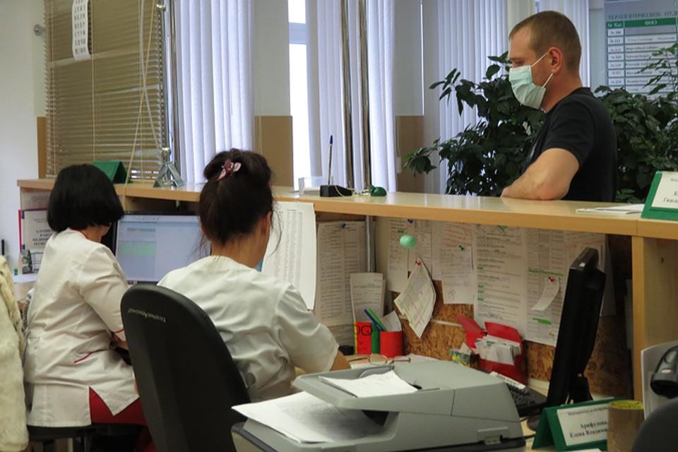 Записаться к врачу краснокамск