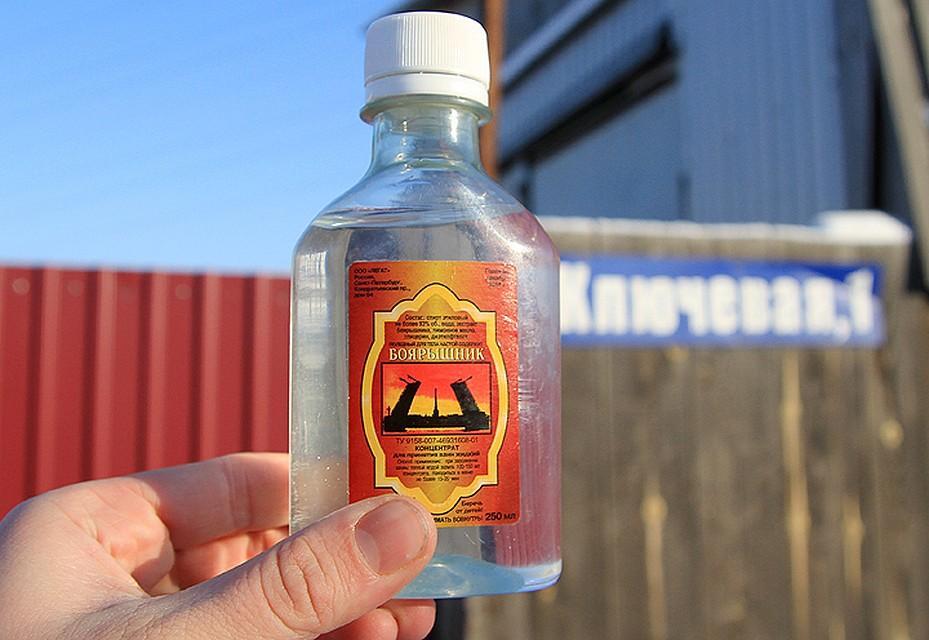 Спирт этиловый купить в иркутске цена спирт медицинский 90 купить