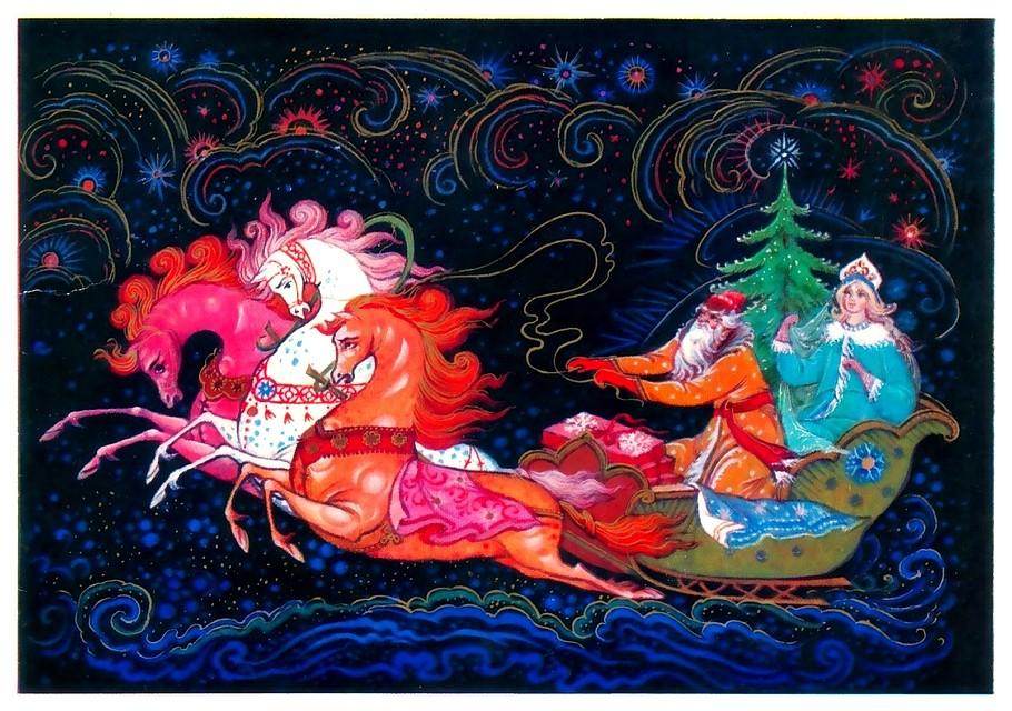 Новогодние открытки в русском стиле, мужчинам