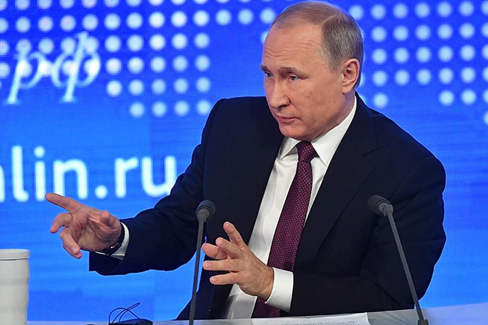 3 часа 55 минут президент России отвечал на вопросы собравшихся со всей страны журналистов