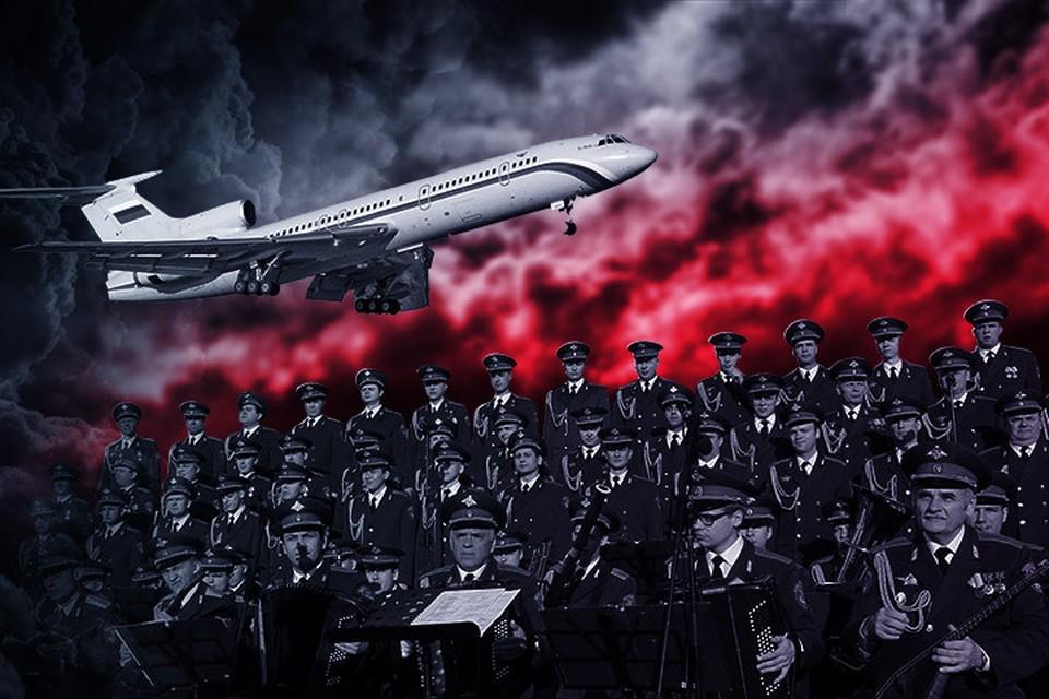 На борту Ту-154 находилось 92 человека — члены экипажа, артисты ансамбля имени Александрова, журналисты «Первого канала», «НТВ» и телеканала «Звезда»