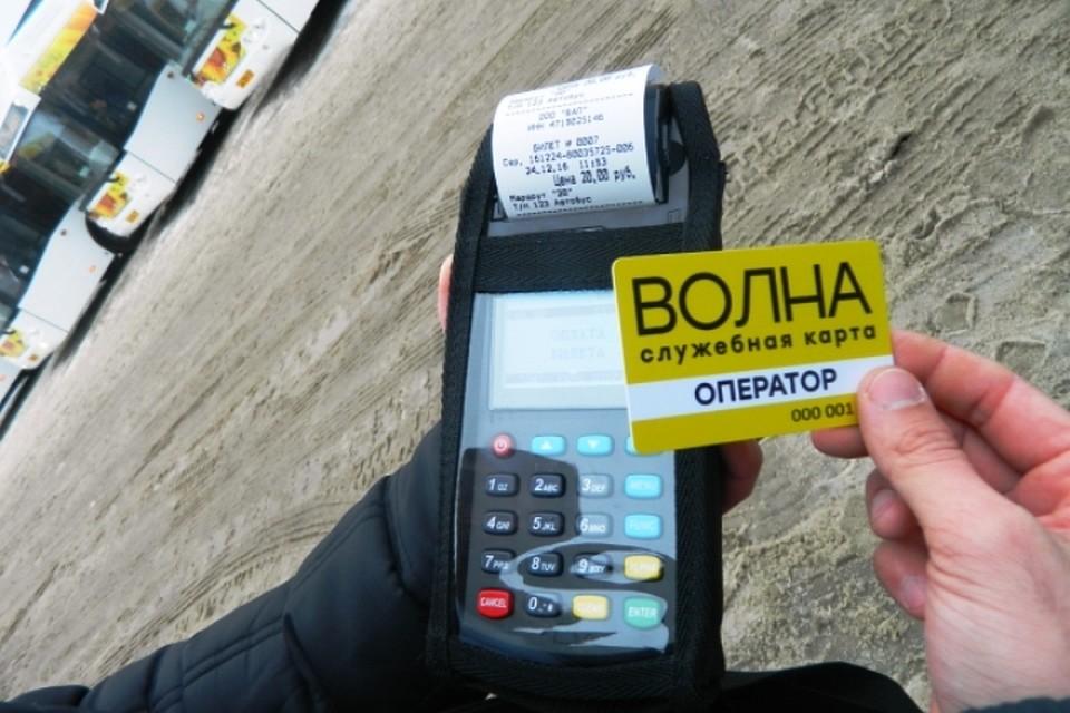 Билеты на самолет чита москва для пенсионеров