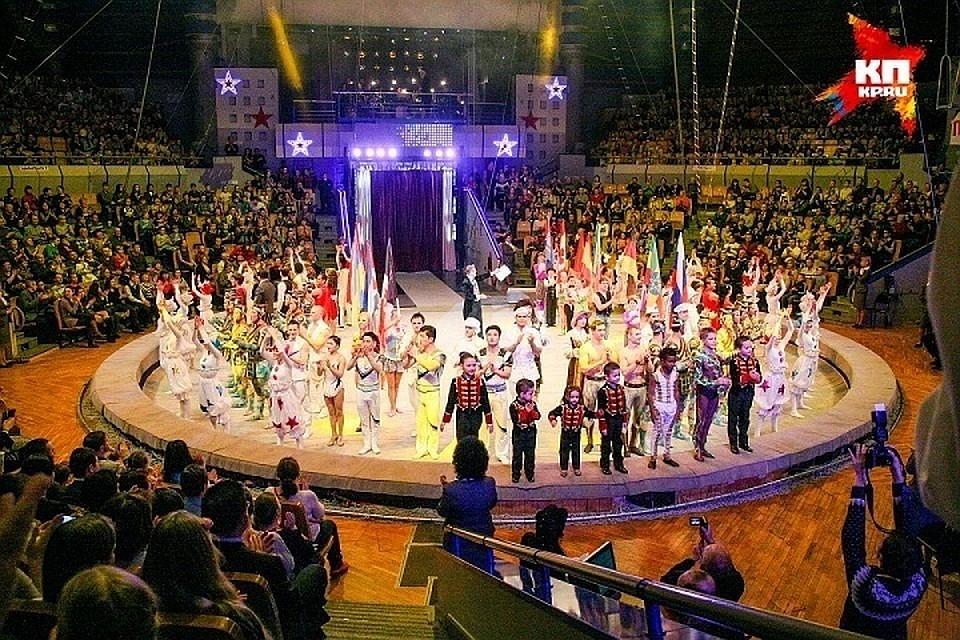 Билеты в цирк где купить ижевск оперный театр афиша на май 2017