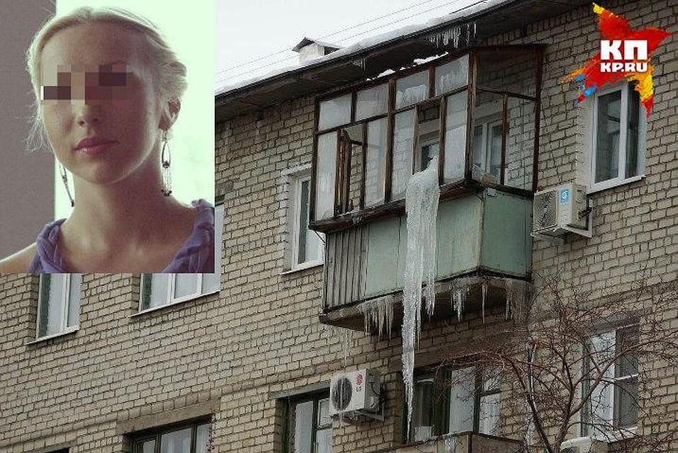 bdsm-ekaterinburg-tematicheskaya-kvartira