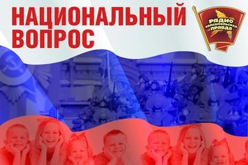 Справляется ли Россия с глобальной террористической угрозой