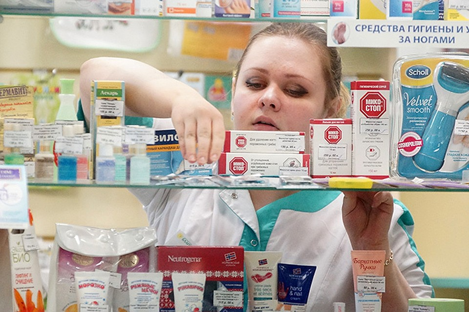 редуслим цена в аптеках реальные отзывы дтп