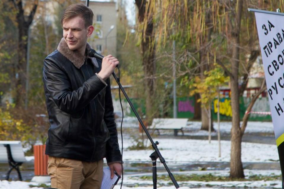 Молодого активиста Сергея Окунева привлекли за экстремистский хит.
