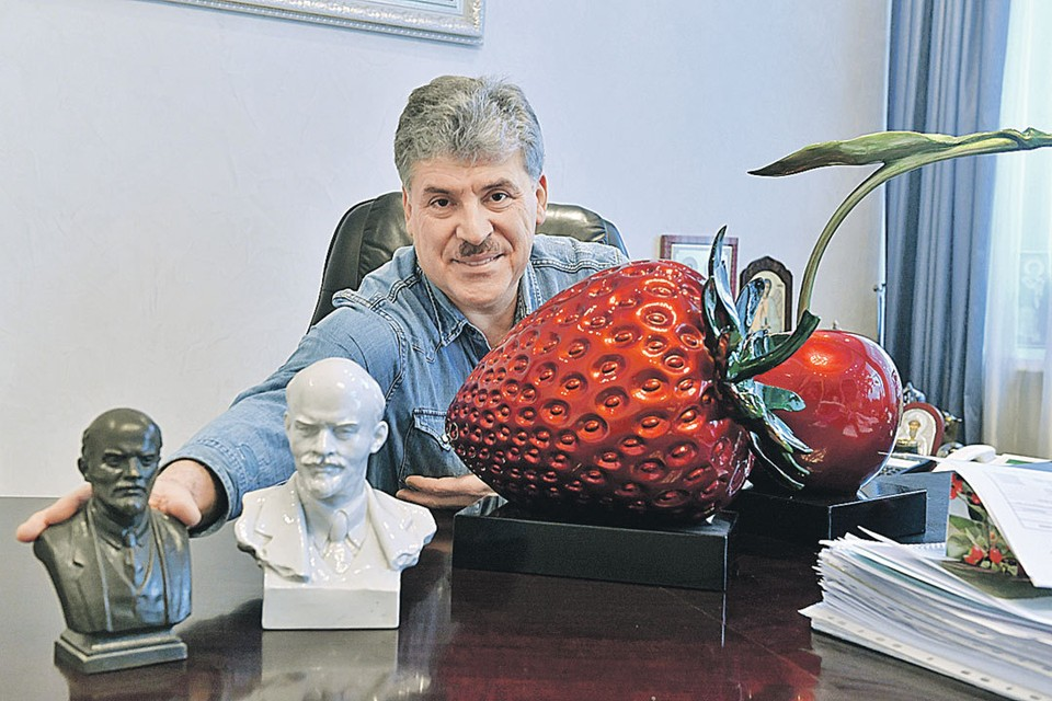 У Павла Грудинина в совхозе бюсты Ленина маленькие, а ягоды - большие. Хорошо, что не наоборот.
