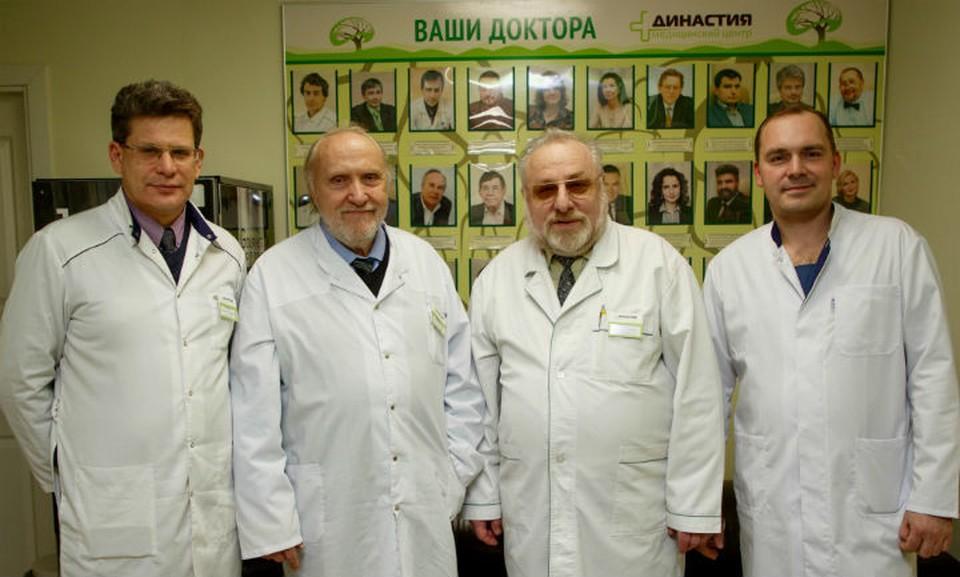 В команде центра «Династия» трудятся профессора и доценты, доктора и кандидаты медицинских наук, заслуженные врачи России