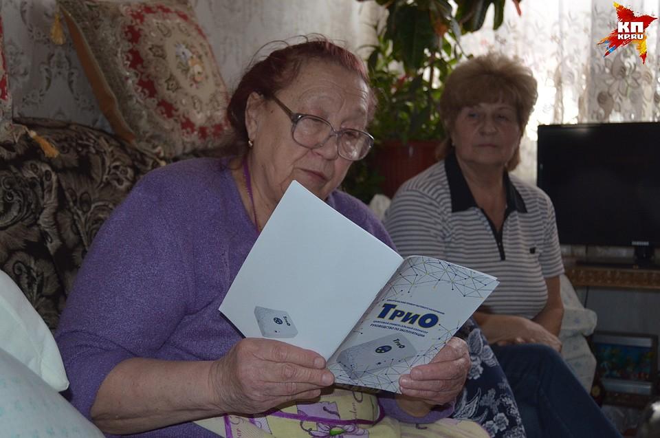 звонят домой предлагают проверку здоровья пенсионерам