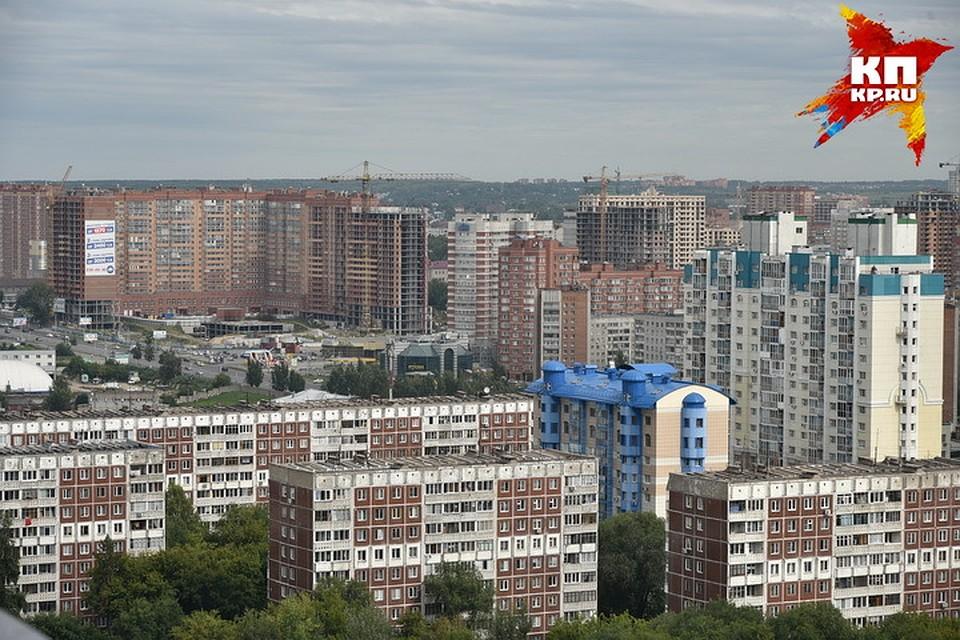 48d9c8fa0f94 Что лучше  новостройка или «вторичка» в Новосибирске