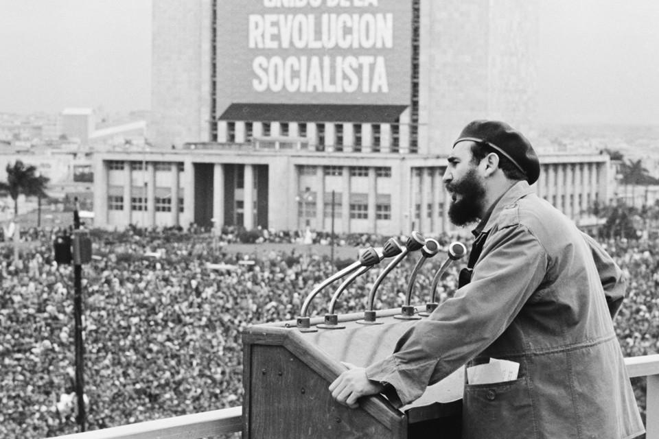 Гавана. 1 января 1964 года. 5-я годовщина Кубинской революции