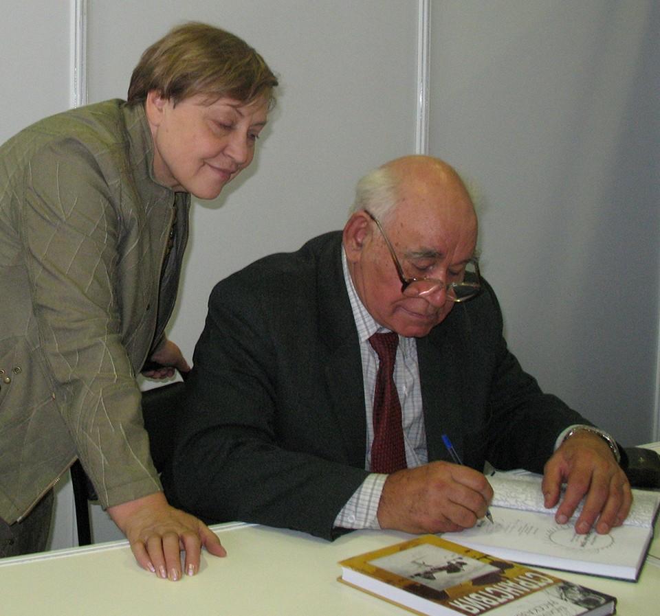 Василий Михайлович с Людмилой Семиной