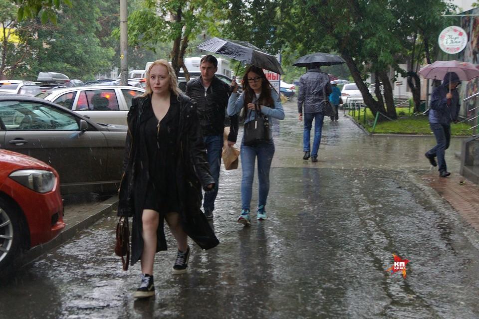 В Екатеринбурге ливень за 10 минут затопил город