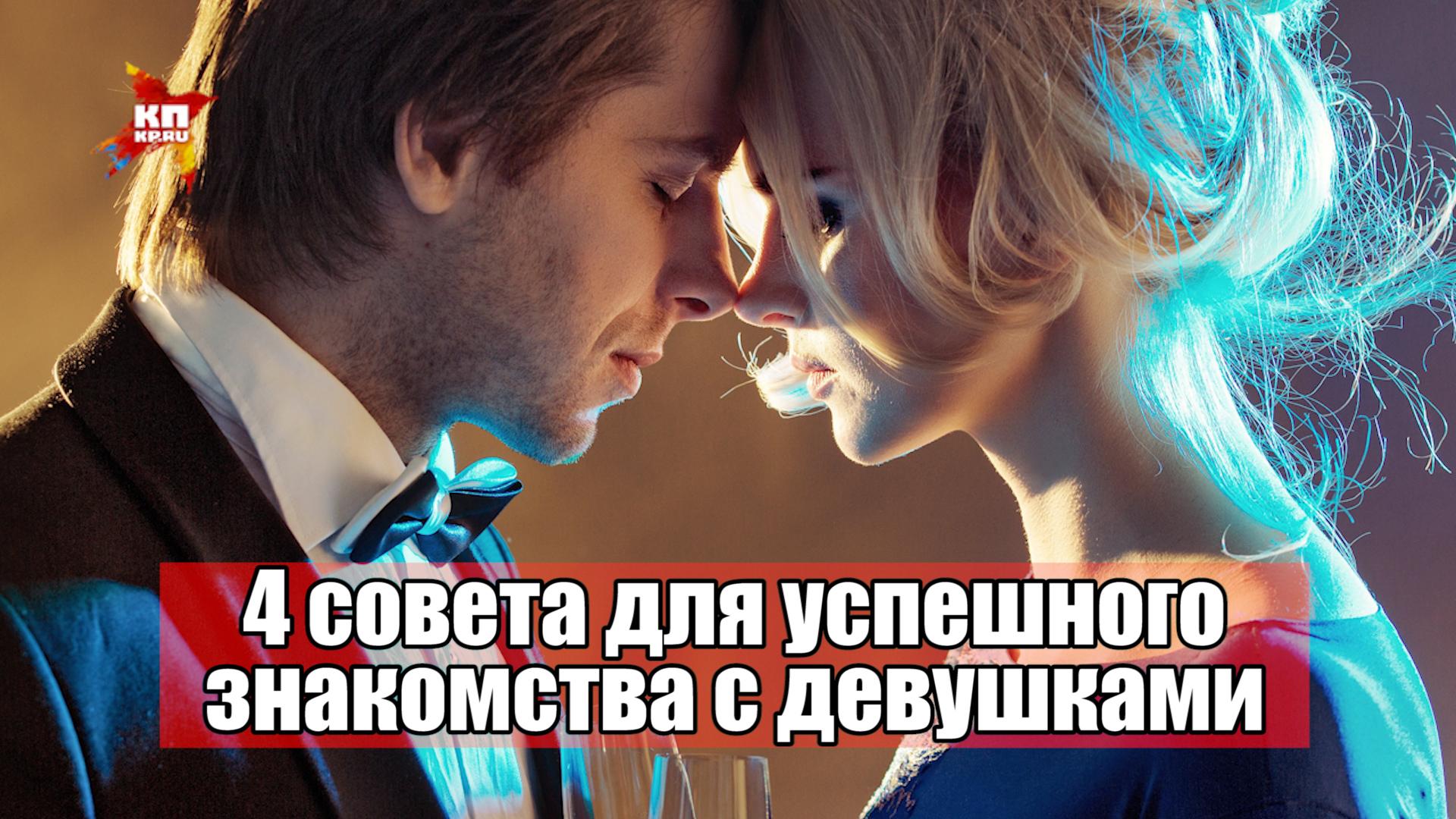 анюта знакомства новосибирск
