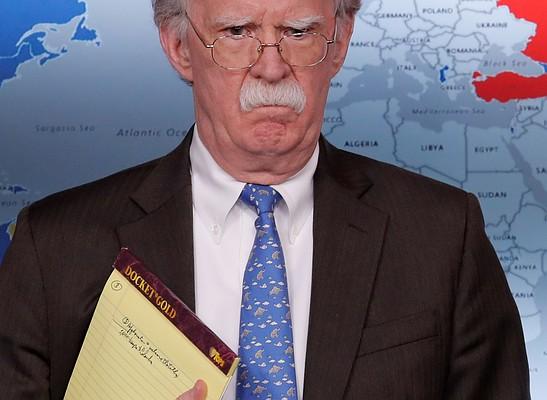 34a0b4fb6e0c ... президента США по национальной безопасности Джона Болтона