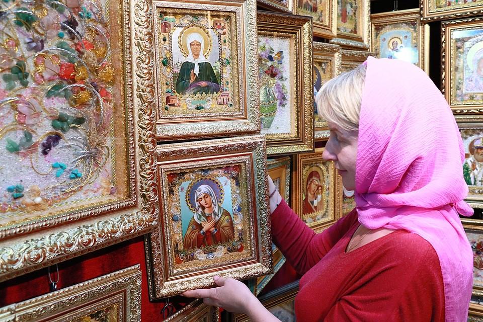 Выставка-ярмарка «Сибирь православная»