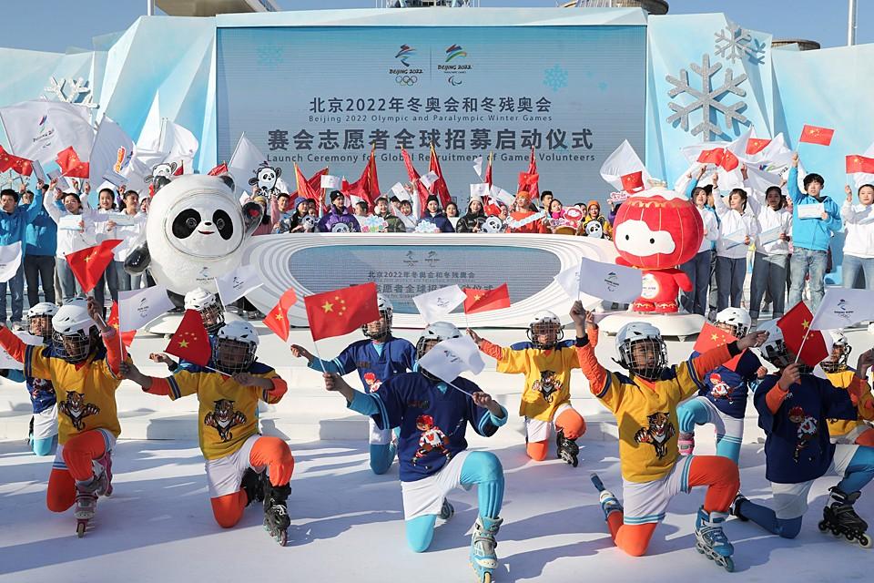 В Пекине начался набор волонтеров на Зимние Олимпийские и Паралимпийские игры 2022 года