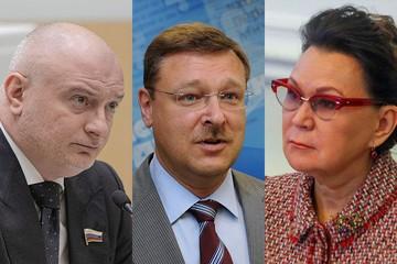 Задай вопрос Андрею Клишасу, Константину Косачеву, Владимиру Легойде, Талии Хабриевой о поправках в Конституцию!