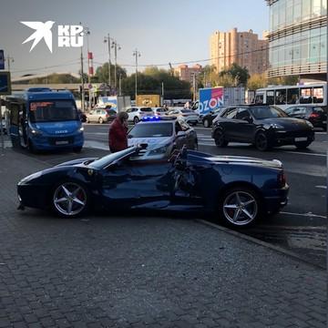 В Москве Ferrari попал в ДТП