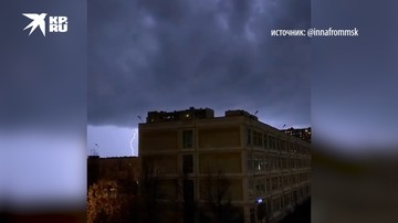 Бело-голубые молнии и яркие вспышки: Супергроза прогремела под Москвой