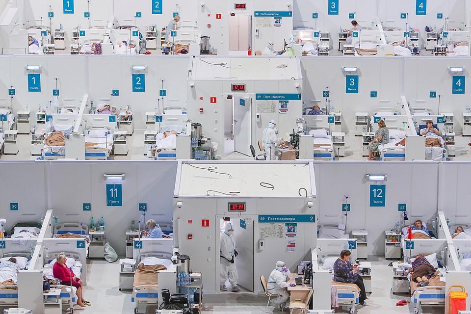 """В Москве в Ледовом дворце """"Крылатское"""" заработал временный госпиталь для пациентов с COVID-19"""