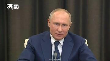 Путин призвал провести цифровую трансформацию всей России