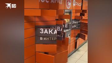 Первая в мире направленная кибератака на постаматную сеть произошла в Москве