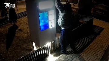 Жители Калининграда ищут мужчину, который планомерно уничтожает водоматы