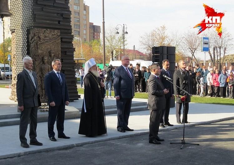 В Тюмени состоялось торжественное открытие памятника железнодорожникам