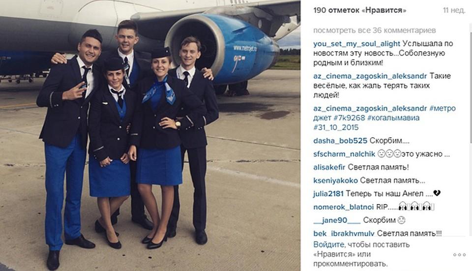 наличии олару ирина дмитриевна фото стюардессы сделать