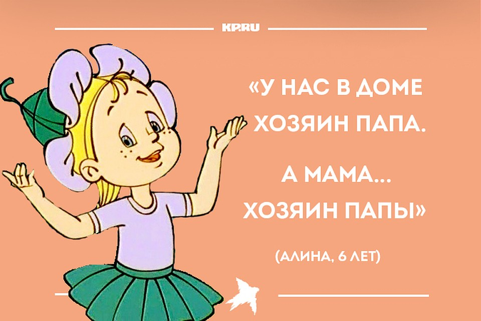 Фразы о маме картинки для детей