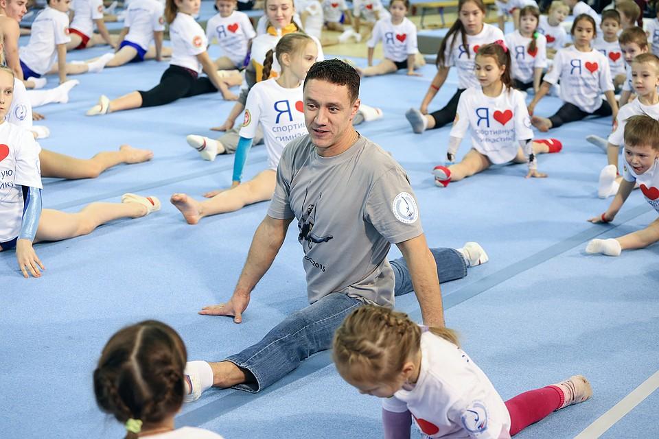 физическая культура в россии